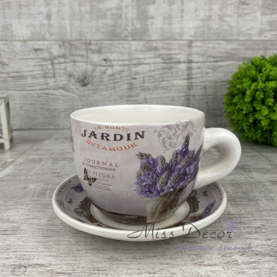 Чашка кашпо lavender BS1230187S1-1