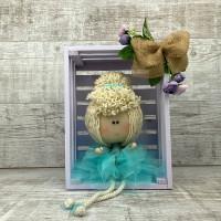 Кукла Фатинка
