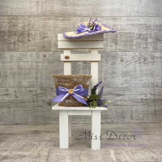 Стульчик кашпо большой lavender