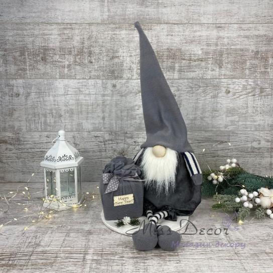 Новогодний гном ХЛ + подарок серый