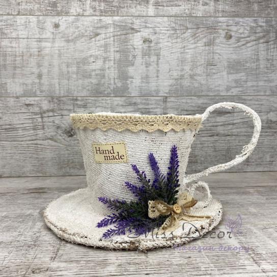 Чашка большая lavender