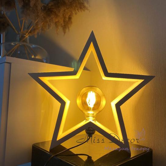 Светильник с ретрои лампой звезда - белая
