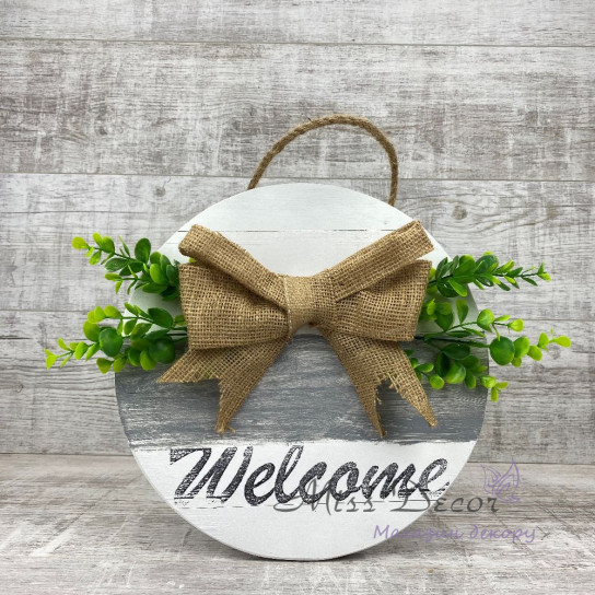 Доска декоративная welcome белая