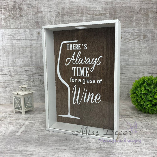 Копилка для винных пробок Always time белая
