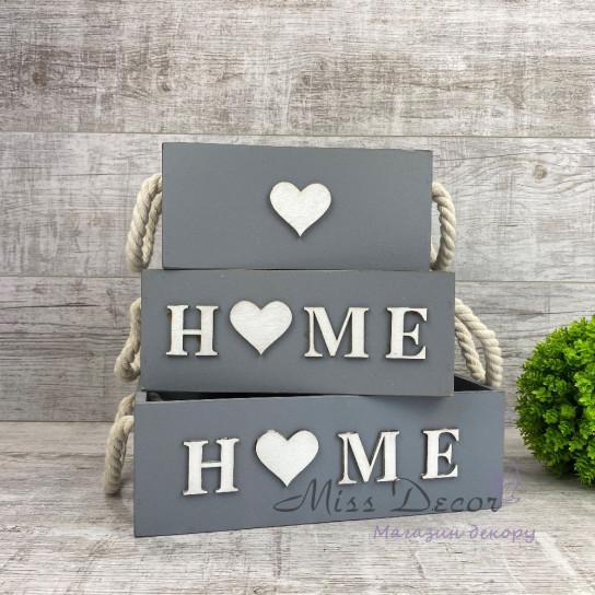 Набор ящиков HOME 3 штуки серый