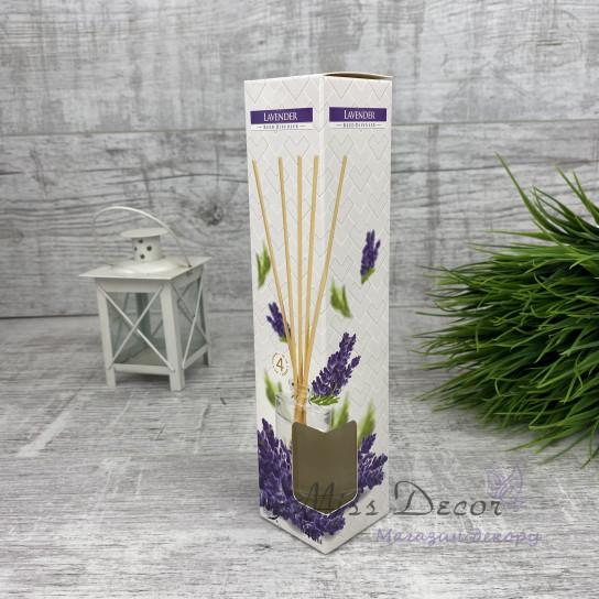 Аромадифузор Lavender