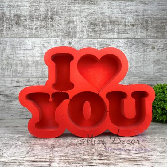 пенобокс I love you красный