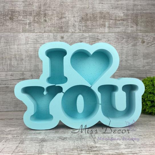пенобокс I love you голубой