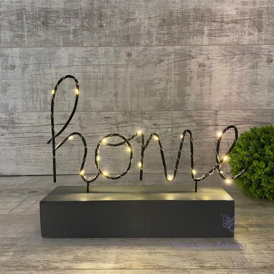 Светильник с led подсветкой home серый + черный
