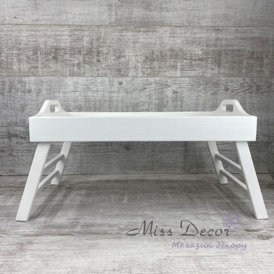 Столик для завтрака в постель, столик для ноутбука, столик поднос белый
