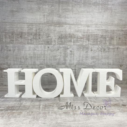 Слово HOME